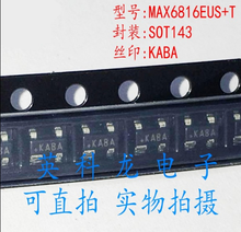 10 pièces/lot MAX6816EUS MAX6816 KABA SOT 143 100% nouveau Original