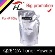 HTL Compatible 500g refill toner powder Q2612A 2612a 2612 12A Q2612 toner cartridge for hp laserjet 1010/1020/1015/1012/3015