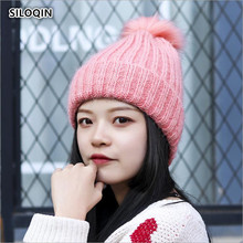 SILOQIN Trend Winter Woman Fashion Knitting Beanie Hat Plus Velvet Warm Ear Protection Foldable Simple Lady Brand Cap