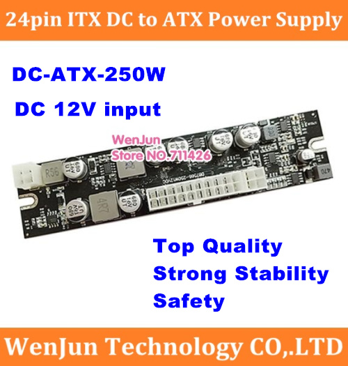 Puissance élevée 250W cc 12V entrée ATX pic PSU Pico ATX commutateur extraction PSU 24pin MINI ITX cc à voiture ATX PC alimentation pour ordinateur