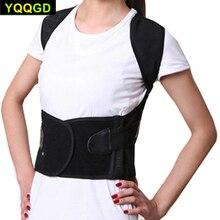 Купить с кэшбэком 1 Pcs Unisex Back Shoulder Posture Corrector Support Straighten Brace Belt Orthopaedic Adjustable Health Care