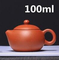 Teapot Yixing Zisha Clay Chinese Handmade Tea Pot Gongfu Tea Set 100ml High Quality New Design Safe Packaging With Gift Box