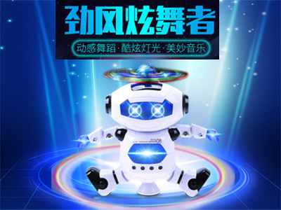 Mom Is Superman Huh Celebrity Style Wind Dancer The Electric Dancing Robot (White)