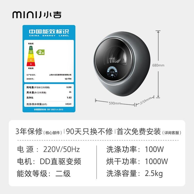 Xiaoji V2-TTH Детские Стиральная машина полностью автоматическая машина для стерилизации, сушки, стирка и сушка интегрированный Настенный мини 4