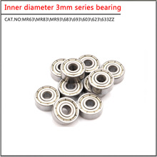 10Pcs/set MR63 MR83 MR93 683 693 603 623ZZ Double sided iron sheet sealSmall diameter ball bearing with inner diameter of 3mm