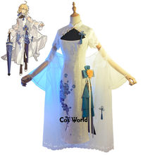 FGO Fate Grand Order 4th Anniversary Saber Altria Pendragon Cheongsam Dress Outfit Games Anime Cosplay Costumes(China)