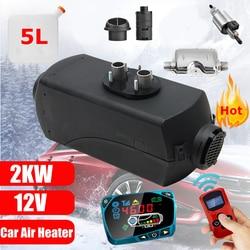 12V 2KW Auto Diesels Air Parking Heater Auto Heater Lcd Afstandsbediening Monitor Switch + Silencer Voor Vrachtwagens Bus trailer Heater
