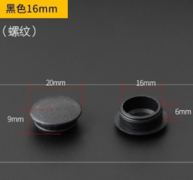 015 Closure Cap Plastic Plug Round Plug Cover Ugly M8 Hole Plug Cover Hole Closet Black And White Cap 35mm