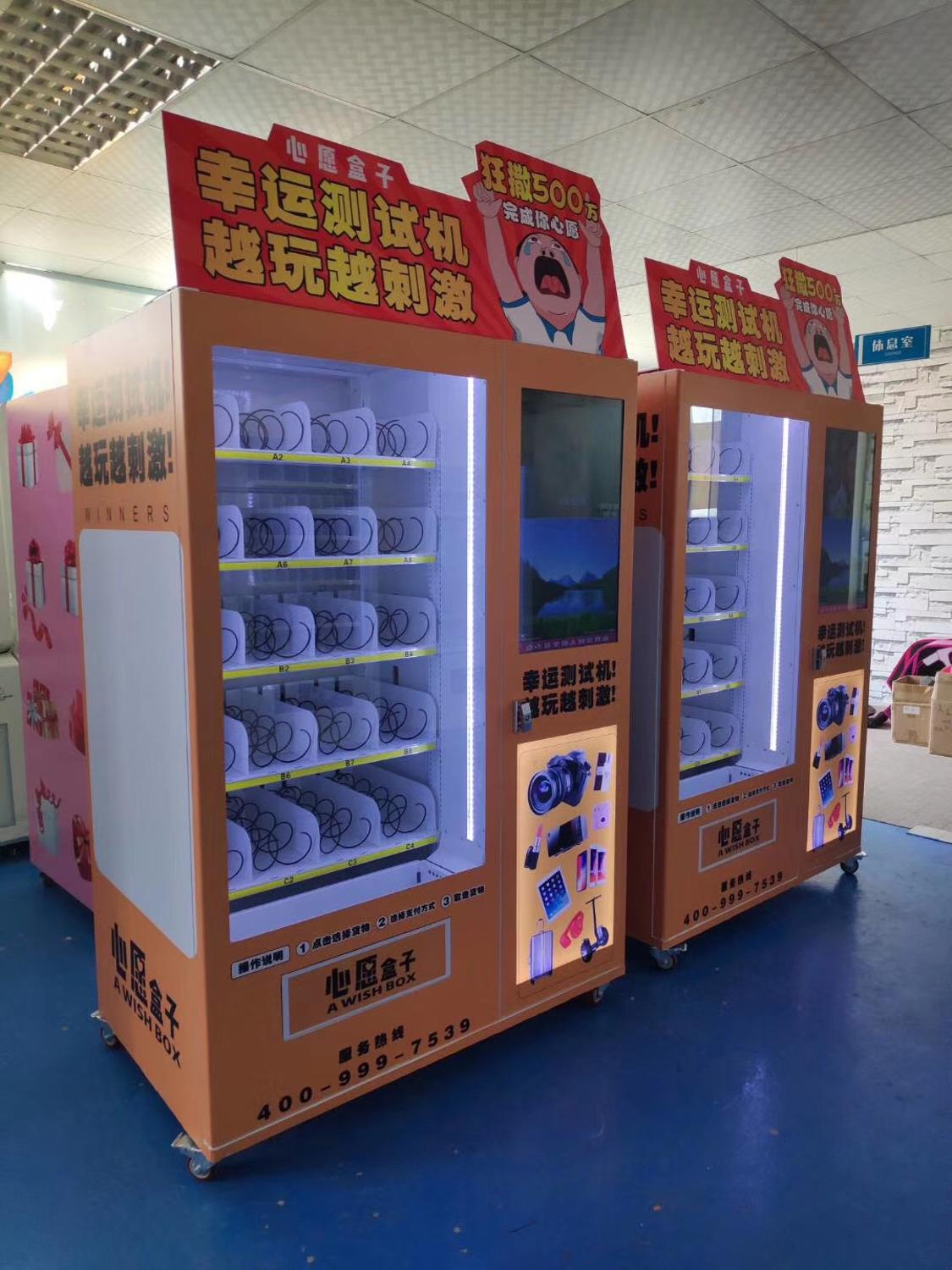 Automatic Terminal Bill Coin Cashless Bank Card Wechat Alipay Payment Self Service Vending Cabinet Kiosk