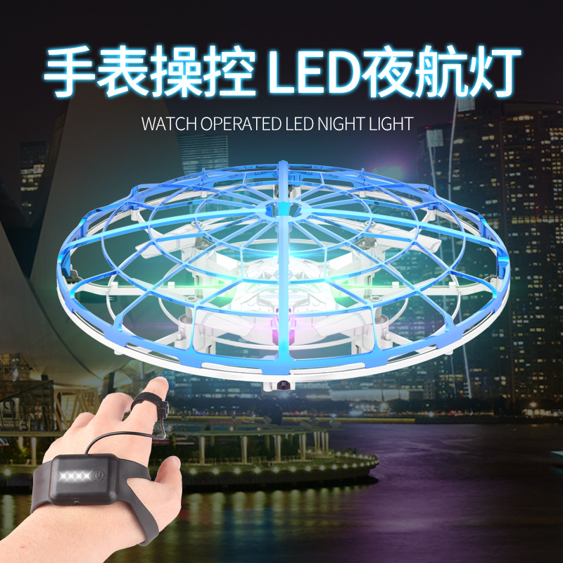 Hot Selling Gesture UFO Induction Vehicle Handfeel Suspension Smart Mini Four-axis UAV (Unmanned Aerial Vehicle) Toy