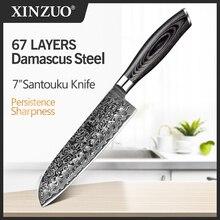 XINZUO-cuchillo de Chef japonés de 7 pulgadas, cuchillos de cocina de alto carbono de 67 de acero damasco capas con mango de madera Pakka, cuchillo de Santoku para carne