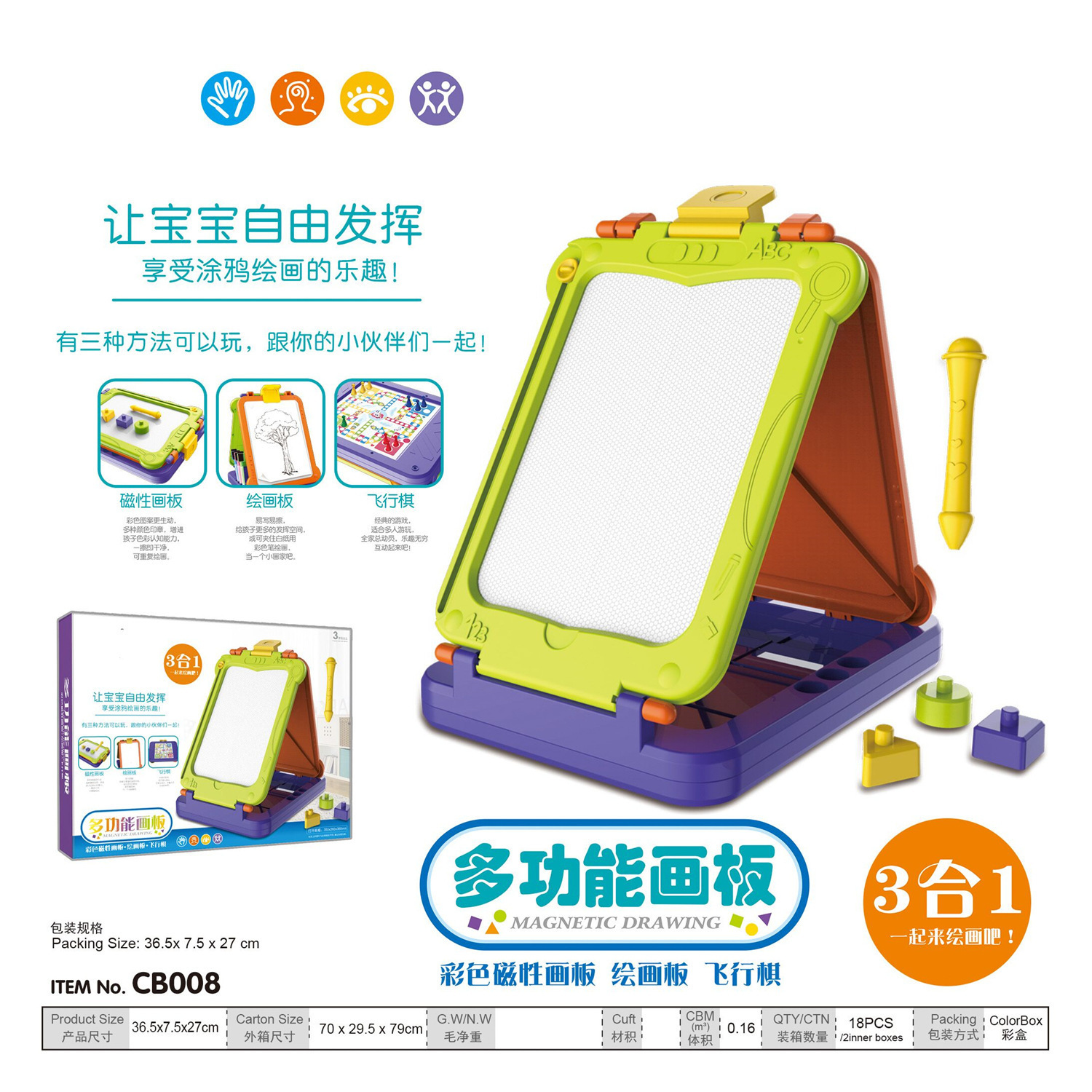 Children Magnetic Drawing Board Early Education Plastic Graffiti ENLIGHTEN Color Early Education Infants Lettered Jigsaw Puzzle