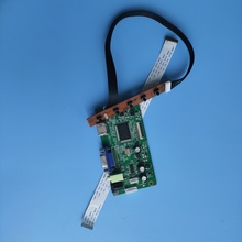 for NV156FHM-N61 Controller board SCREEN display 30Pin 15.6