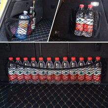 Автомобильные аксессуары Органайзер Автомобильный багажник сетка нейлон внедорожник авто грузовой хранения сетчатый держатель универсальный для автомобилей багажные сетки дорожный несессер