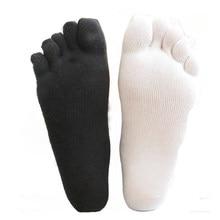1 çift rahat Unisex çorap kış sıcak yumuşak erkek kadın çorap pamuk parmak nefes beş ayak çorap beş parmak katı çorap