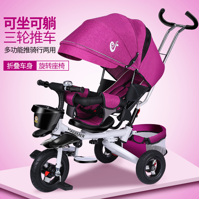 Folding Baby Tricycle Can Lie Down Baby Trolley Multi-purpose Bicycle 1-2-3 Wheels 6 Years Old Bicycle Bicycle