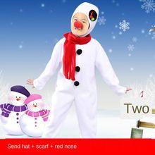 Детская Рождественская одежда эльфа осенне зимняя Одинаковая
