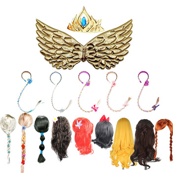 Little Girl Princess Party Accessories Elsa Gloves Anna Wig Braid Moana Jasmine Rapunzel Belle Cinderella Hairpiece Unicorn Wing
