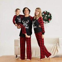 Conjunto de pijamas navideños para adultos y niños, ropa de dormir familiar, Feliz Navidad, 2020