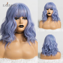 EASIHAIR Short Wave Bob Wigs with Bangs Blue Ombre Brown Synthetic Wigs for Black Women Heat Resistant Cosplay Wavy Wigs