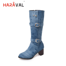 HARAVAL Classic Woman Winter Mid-calf Boots Quality Denim Round Toe Square Heel Shoes Fashion Buckle Zipper Solid Soft Boot B257