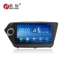 цена на HANGXIAN android 7.0 car dvd player gps navigation for Kia k2 RIO 2010 2011 2012 2013 2014 2015 2016 car radio stereo dvd gps