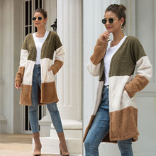 Season hot big cardigan women's jacket casual loose women's jacket stitching plush women's windbreaker shawl windbreaker