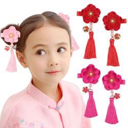 1 par de pasadores de pelo de estilo chino para niñas con diseño de borla Floral con horquillas de perlas de moda para Niños Accesorios bonitos para el pelo