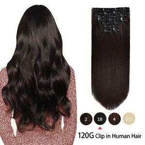 Прямые накладные человеческие волосы на заколке 120 г, набор из 8 прямых волос машинной работы, заколка для волос без повреждений, 100% человече...