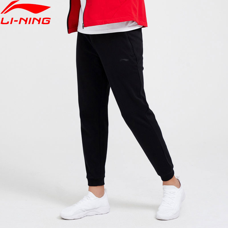Li-Ning Men Training Series Sweat Pants Regular Fit 87% Cotton 13% Polyester Trousers Li Ning LiNing Sports Pants AKLP313 MKY518