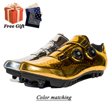 Cycling-Shoes Rubber-Sole Non-Locking Mountain Gold New Silver And