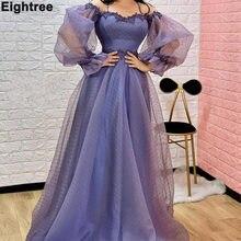 Eightree фиолетового цвета с открытыми плечами вечернее платье