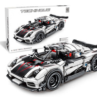 Simulation Sports Car Model Kit Compatible Legoing Boys DIY Educational Assembled Building Blocks Brick Children Toys Gift P43