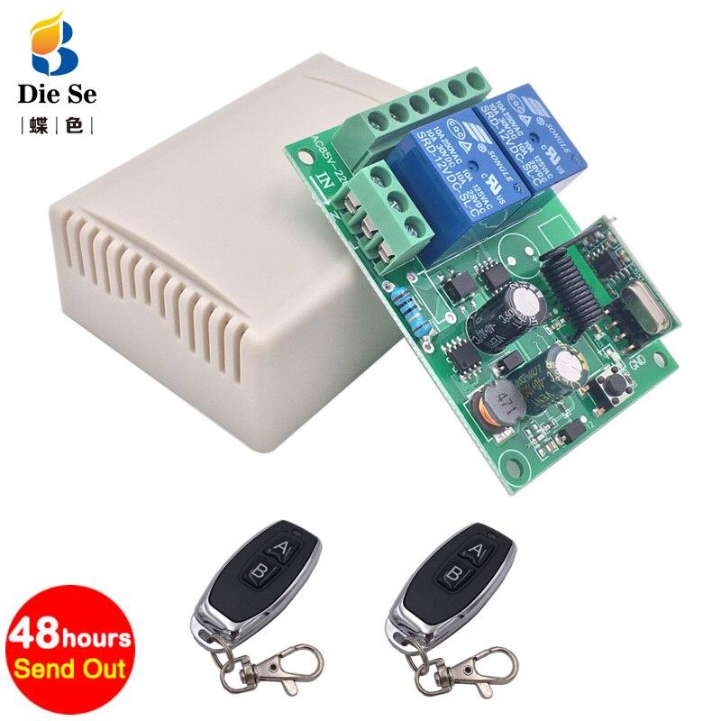 433 mhz interruptor de controle remoto para a luz, porta, garagem universal remoto ac 85 v receiver 250 v 110 v 220 v 2ch relé receptor e controlador