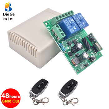 цена на 433Mhz Remote Control Switch for Light,Door, Garage Universal Remote AC 85V ~ 250V 110V 220V 2CH Relay Receiver and Controller