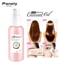 Масло для волос средство снятия макияжа масло pansly кокосовое