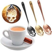 Череп из нержавеющей стали, ложка для смешивания кофейных напитков, посуда, кухонная чайная ложка, кафе, прочная,, горячая Распродажа