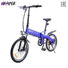 Electrical Bicycle Hiper HE-BF204 sport electrical bikes biking cycle bike bicycle for adults wheel Engine BF204