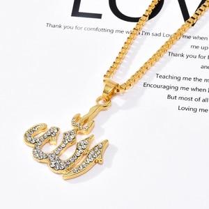 Image 2 - 2020 Nieuwe Mode Moslim Allah Gouden Kettingen Vrouwen Lange Trui Keten Ketting Hanger Vrouwelijke Sieraden Boho Accessoires