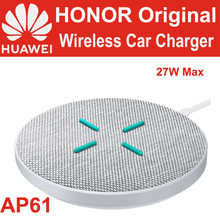 HUAWEI HONOR surcharge chargeur sans fil Max 27W AP61Qi Standard TÜV pour P40 Mate 30 Pro HONOR V30 Pro iPhone 11 Pro Max XS X