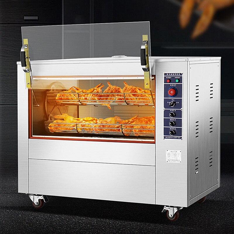 Four à rôtir Horizontal Commercial four à volaille boîte contrôle de température automatique four électrique poulet squelette cuisinière HX-27BN