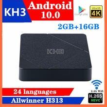 2021 allwinner h313 Смарт android 100 ТВ контейнер под элемент