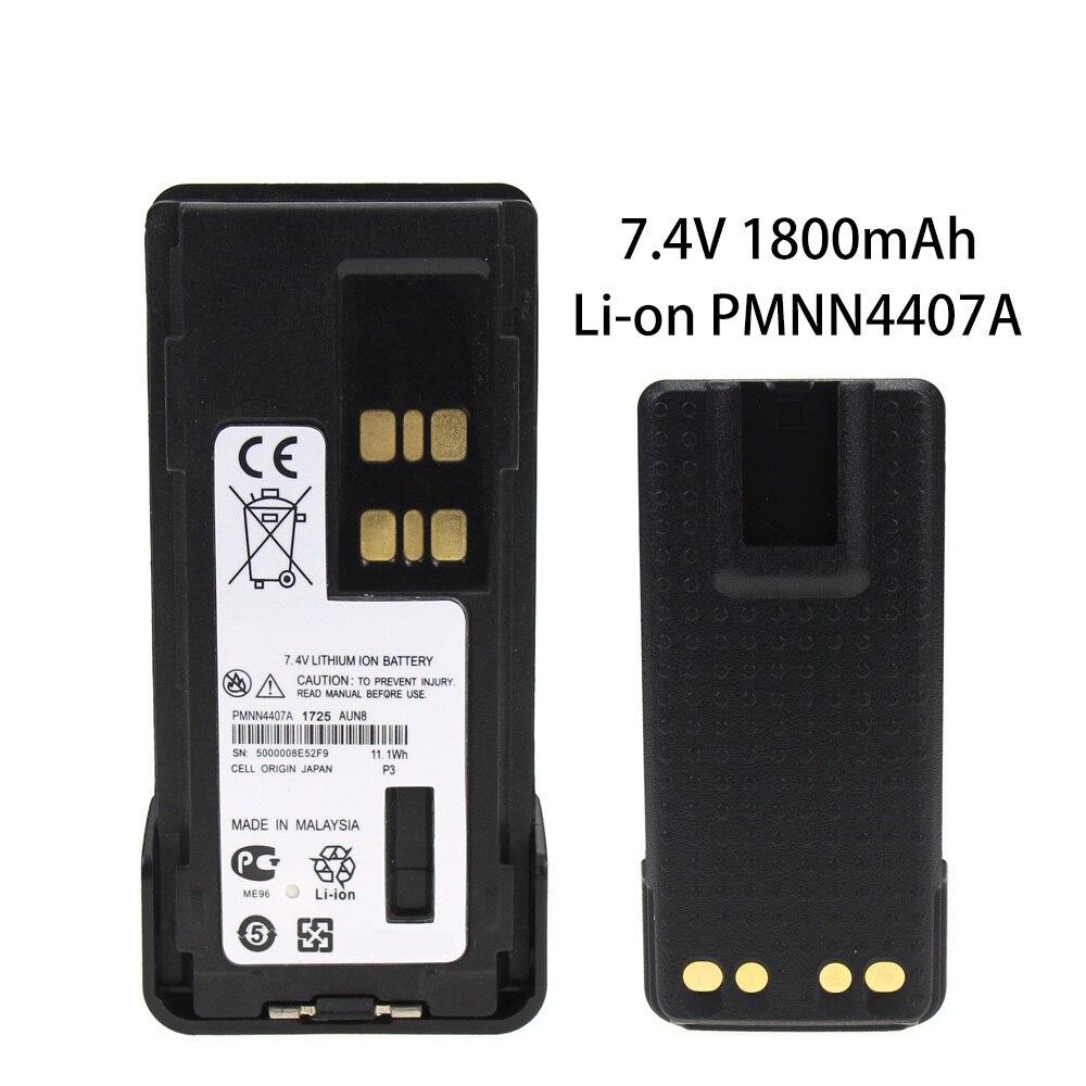 Где купить Сменный аккумулятор для Motorola XPR3300 XPR3500 XPR7350 DP4000 DP4400 DP4401 DP4600 DP4601 DP4800 DP4801 GP328D P8608 P8660
