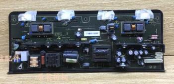 Good test for LC-26B85U power board MIP260K-24 MIP260K-24M