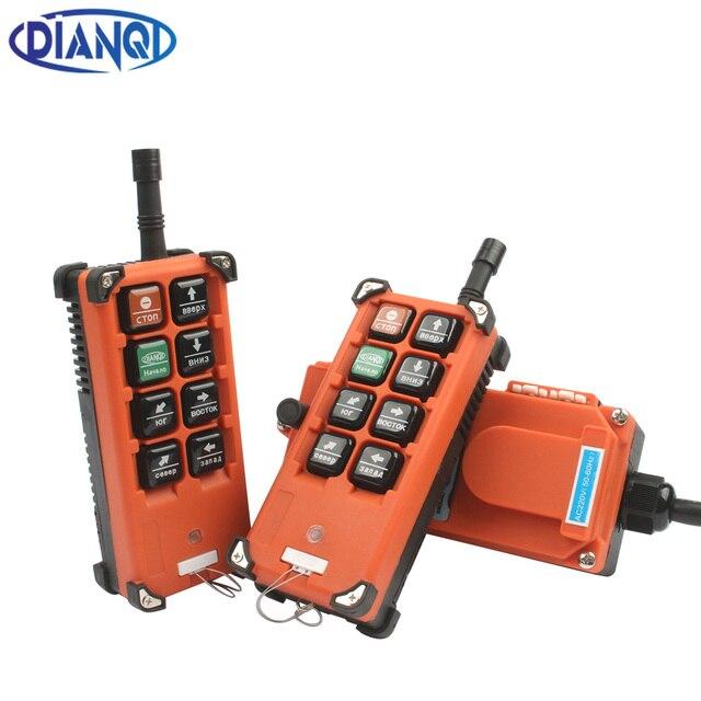 Industrial remote controller 12V 24V 36V 220V 380V 2 transmitter + 1 receiver wireless electric hoist F21 E1B