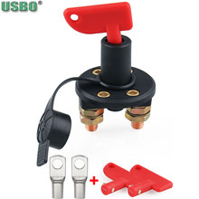 Truck Boat Car Battery Disconnect Rotary Power Isolator Cut Off Kill Switch With 2 Key+2 terminal For Marine ATV Car Accessories(China)