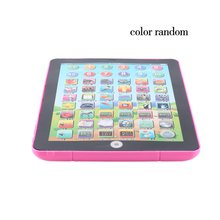 Early Childhood Learning English Machine Computer Education Tablet Toy Gift For Kid Language