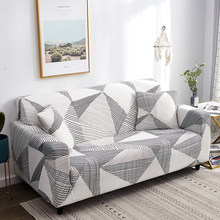 Geometric Elastic Sofa Covers for Living Room Modern Sectional Corner Sofa Cover Slipcovers Couch Cover Chair Protector