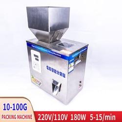 200 г Автоматическая дозирующая машина для розлива гранул интеллектуальная упаковочная машина для розлива гранул чайного порошка