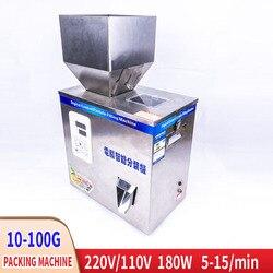 200g Automatische Dosierung Abgabe Granulat Füllung Maschine Intelligente Verpackung Verpackung Granulat Tee Pulver Füll Maschine